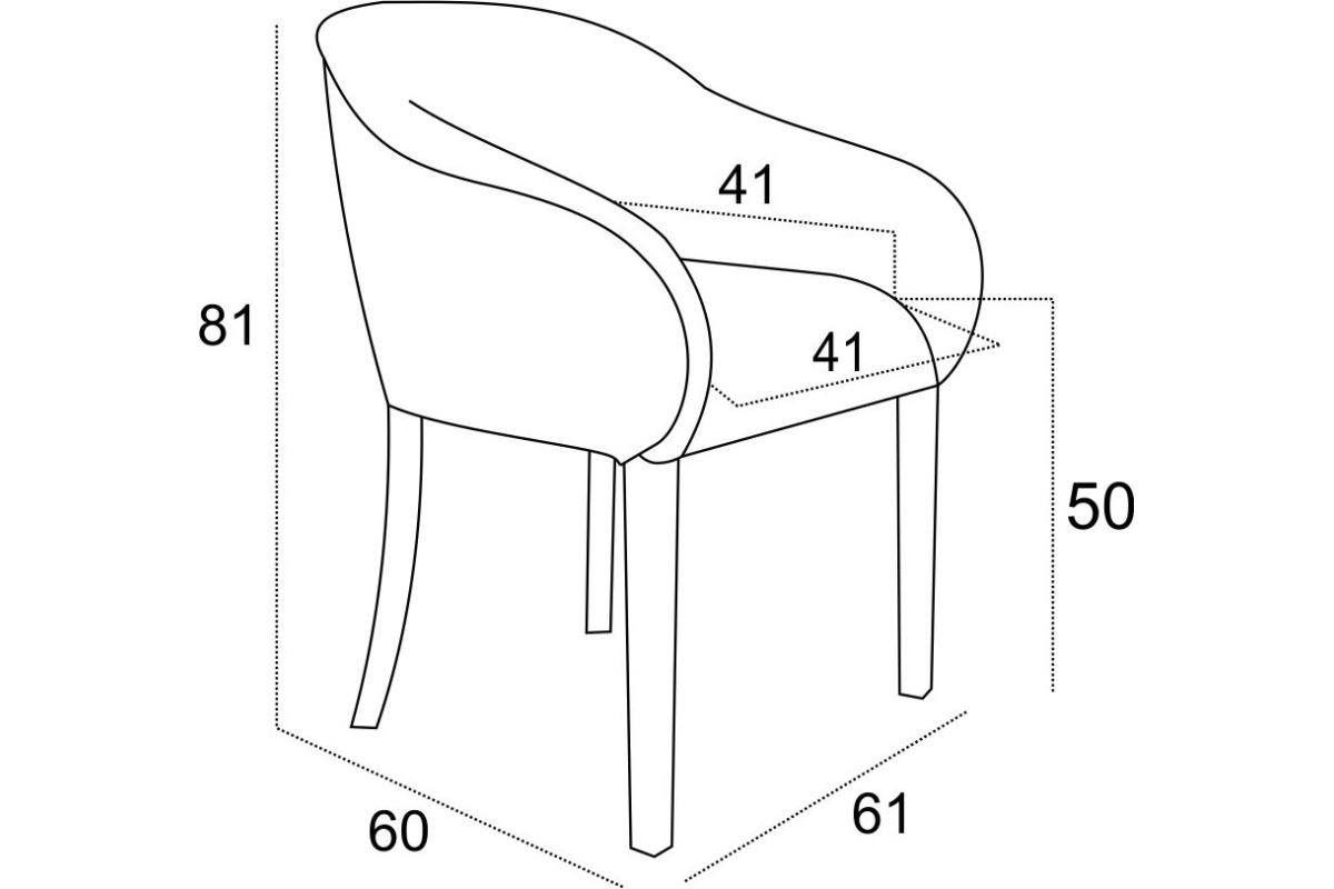 Stílusos fotel Jayleen - különféle színek