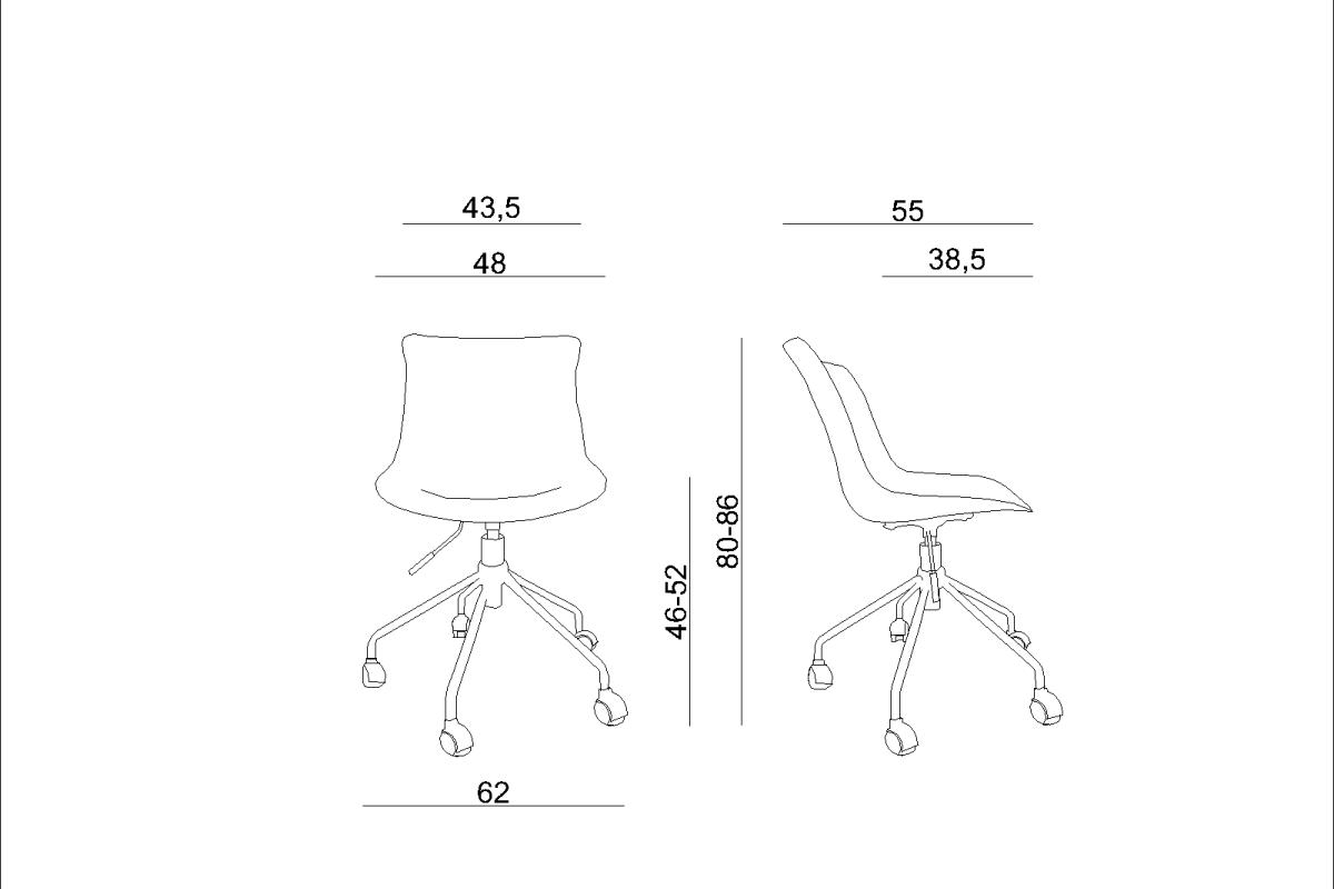 Irodai szék Ainsley R - textil többféle szín